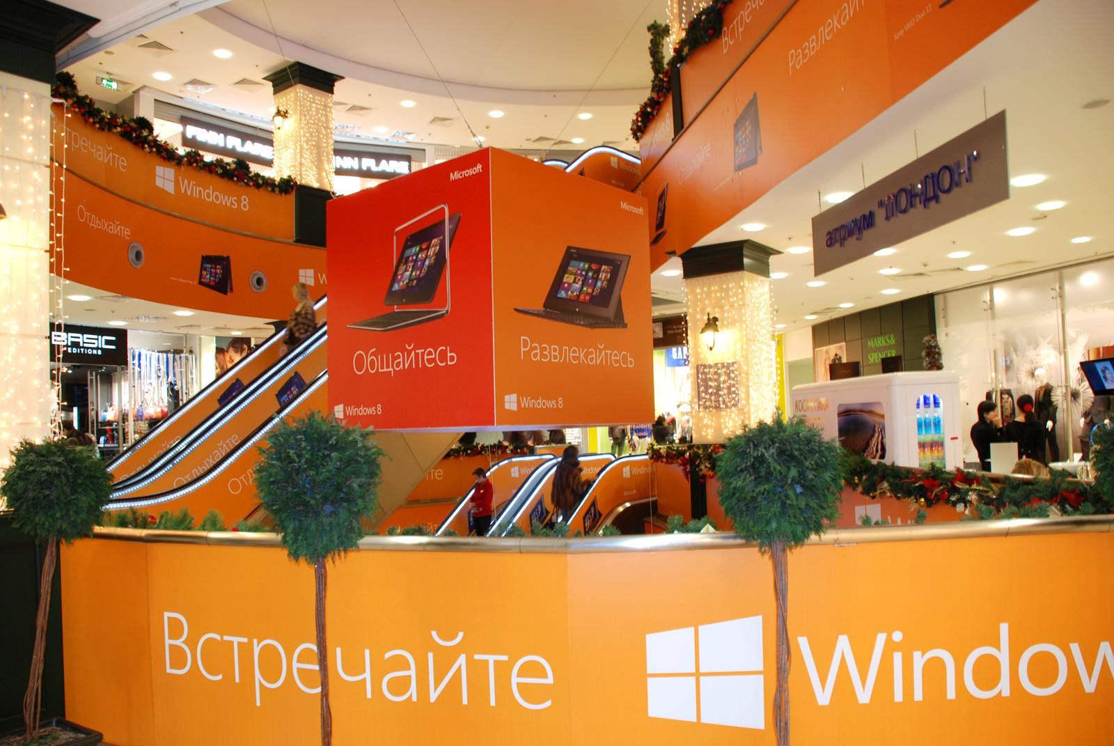 Магазин женской одежды desp / фотогалерея / atrium / торгово-развлекательный центр атриум гдонецк